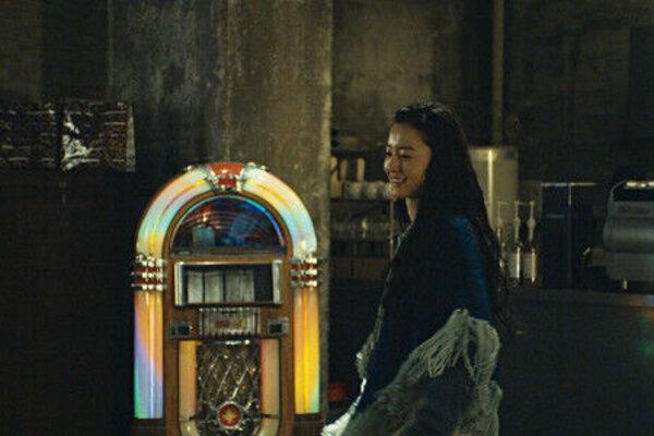 кадры и фото из фильма Кафе Нуар