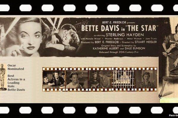 кадры и фото из фильма Звезда