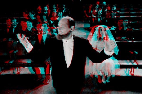 кадры и фото из фильма 3x3D