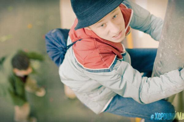 кадры и фото из фильма Хороший мальчик