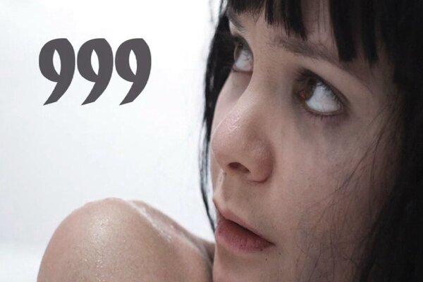 кадры и фото из фильма 999