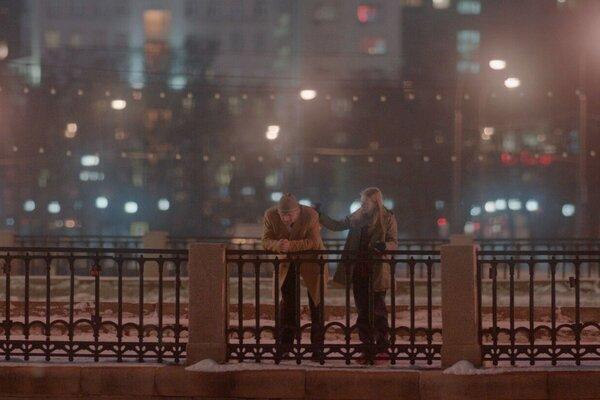 кадры и фото из фильма Со мною вот что происходит