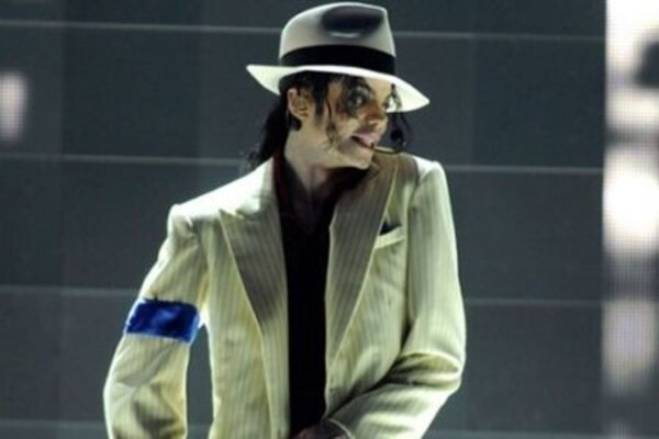 кадры и фото из фильма Майкл Джексон: Вот и все