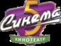 Сеть Синема 5
