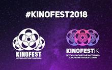 «KINOFESTik» и «KINOFEST»: церемония закрытия