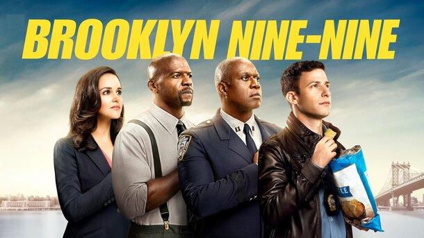 «Бруклин 9-9» продлили на восьмой сезон за три месяца до премьеры седьмого