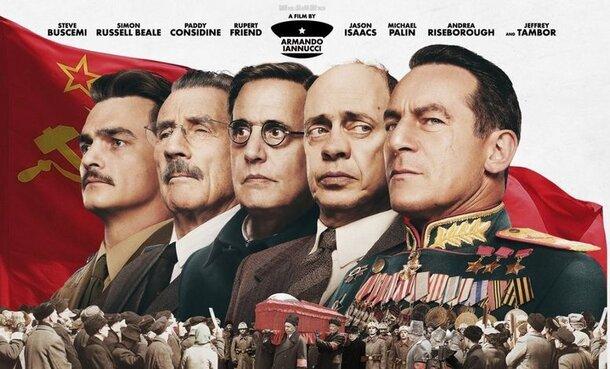 Фильм «Смерть Сталина», запрещенный в России, претендует на европейский «Оскар»