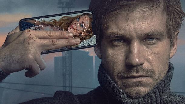 Телефон это и есть ты: Вышел новый трейлер фильма «Текст»