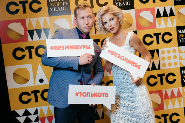 Наталья Бардо, Ян Цапник и Михаил Тарабукин о новых проектах канала СТС
