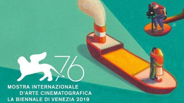 Главные фильмы Венецианского кинофестиваля 2019