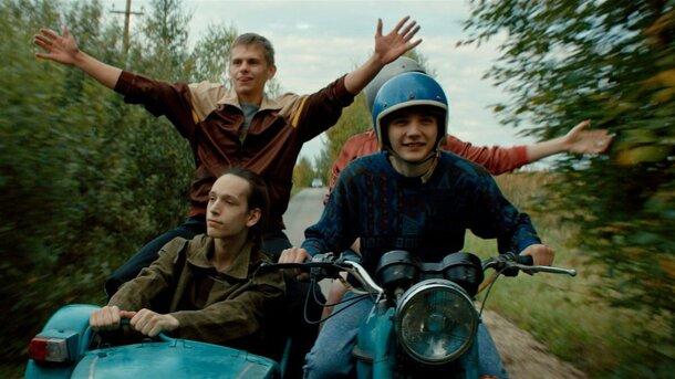 Проснись, это любовь: Обзор второго сезона сериала «Мир! Дружба! Жвачка!»