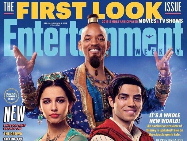 Первый взгляд: персонажи «Аладдина» Гая Ричи на обложке Entertainment Weekly
