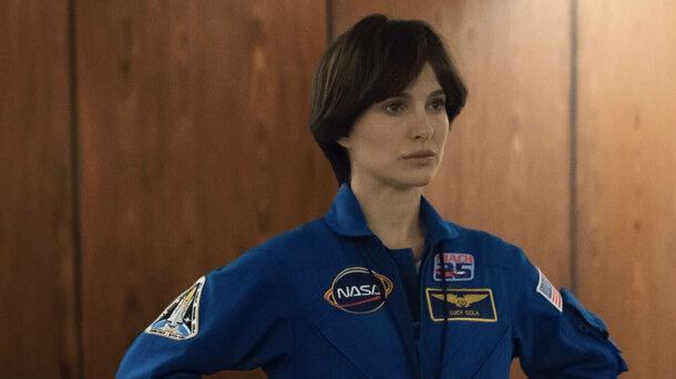 Люси в небесах: Первый трейлер фильма «Бледная синяя точка» с Натали Портман