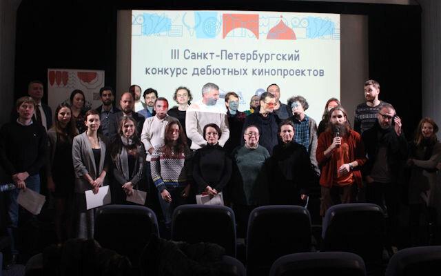 На «Ленфильме» назвали победителей питчинга сценариев дебютных кинопроектов