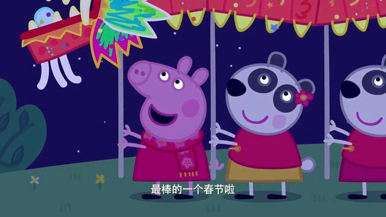 Свинка Пеппа станет героиней китайского Нового года