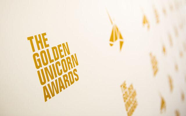 В Лондоне состоялось вручение премии Golden Unicorn Awards
