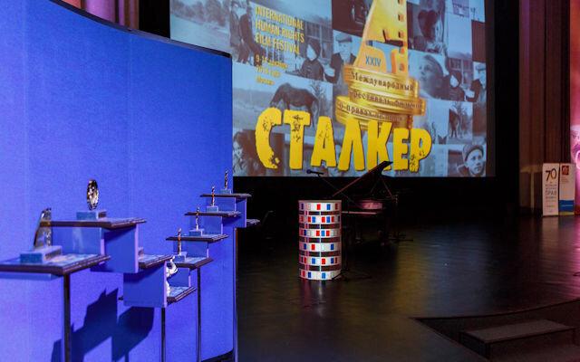 XXIV кинофестиваль «Сталкер»: Итоги