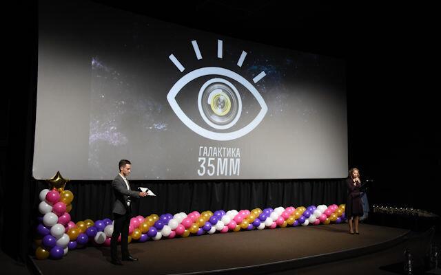Кинофестиваль «Галактика 35 мм»: Итоги
