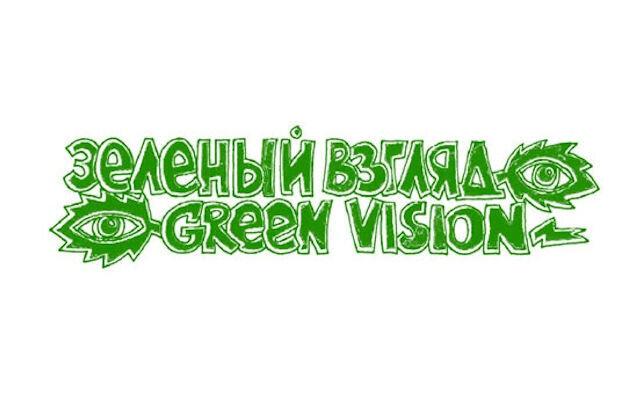 Фестиваль «Зеленый взгляд»: детские фильмы в программе смотра