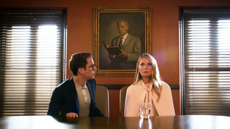Будущий президент: Появился трейлер сериала Райана Мёрфи «Политик»