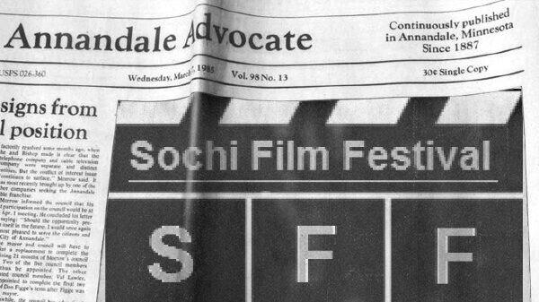 «Сочи Фильм Фестиваль» займется поиском новых имен
