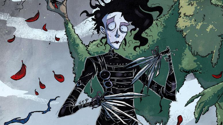 На русском языке выйдет комиксное продолжение фильма «Эдвард Руки-Ножницы»