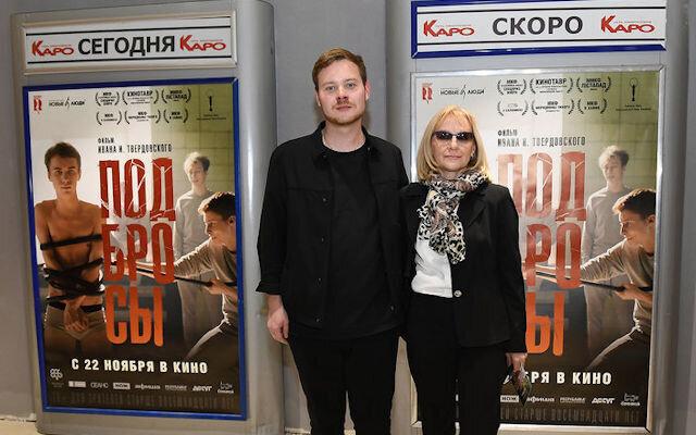 В Москве прошла премьера нового фильма Ивана И. Твердовского