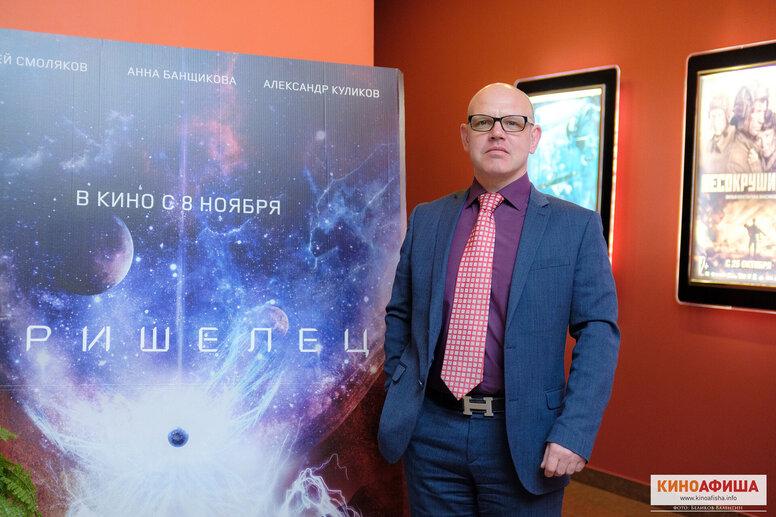 В Санкт-Петербурге прошел пресс-показ фильма «Пришелец» от «Киноафиши.инфо»