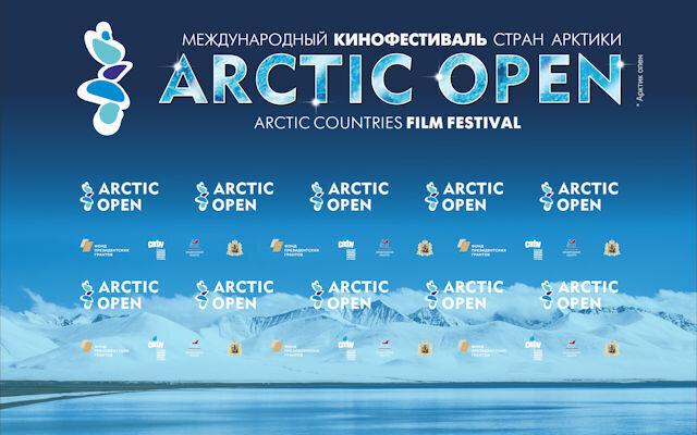 Второй Международный кинофестиваль стран Арктики: Открытие