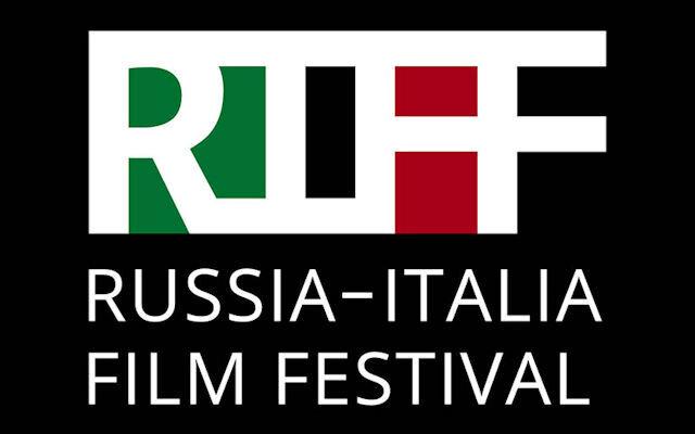 V Российско-итальянский кинофестиваль RIFF: новый формат