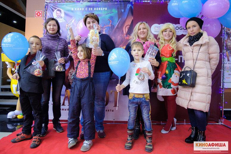 В Санкт-Петербурге прошел праздничный показ семейной анимации «Эллиот»