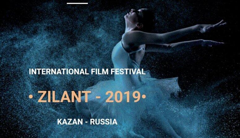 Дебютный фильм Евгении Серебренниковой покажут на фестивале Zilant в Казани