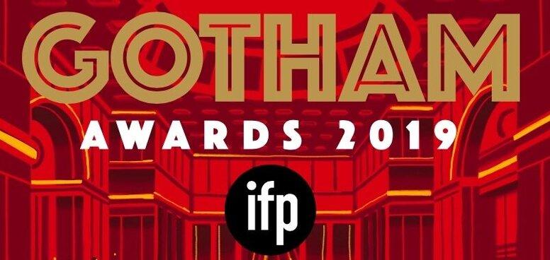 «Стриптизерши», «Брачная история», «Маяк» поборются за премию независимого кино Gotham Awards