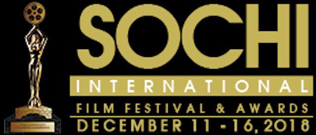 В Сочи пройдет кинофестиваль «Ирида»