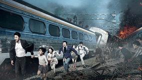 Сиквел «Поезда в Пусан» обзавелся официальной датой премьеры