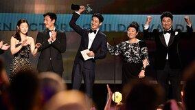 «Паразиты» стали первым в истории иностранным фильмом, получившим главную награду SAG