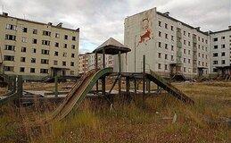 Тест: фото российской провинции или кадр из фильма ужасов?