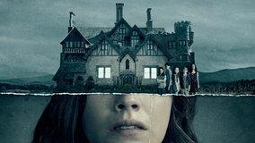 Сериал «Призраки дома на холме» продлили на второй сезон