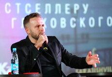Клим Шипенко займется сериалом «Пост» по аудиокниге Дмитрия Глуховского
