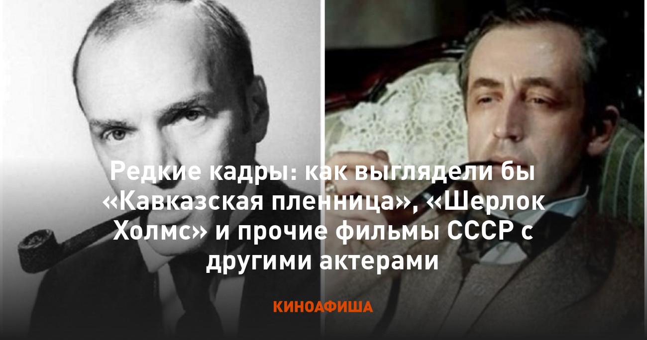 Соблазнительная Екатерина Стриженова – Семь Сорок (1992)