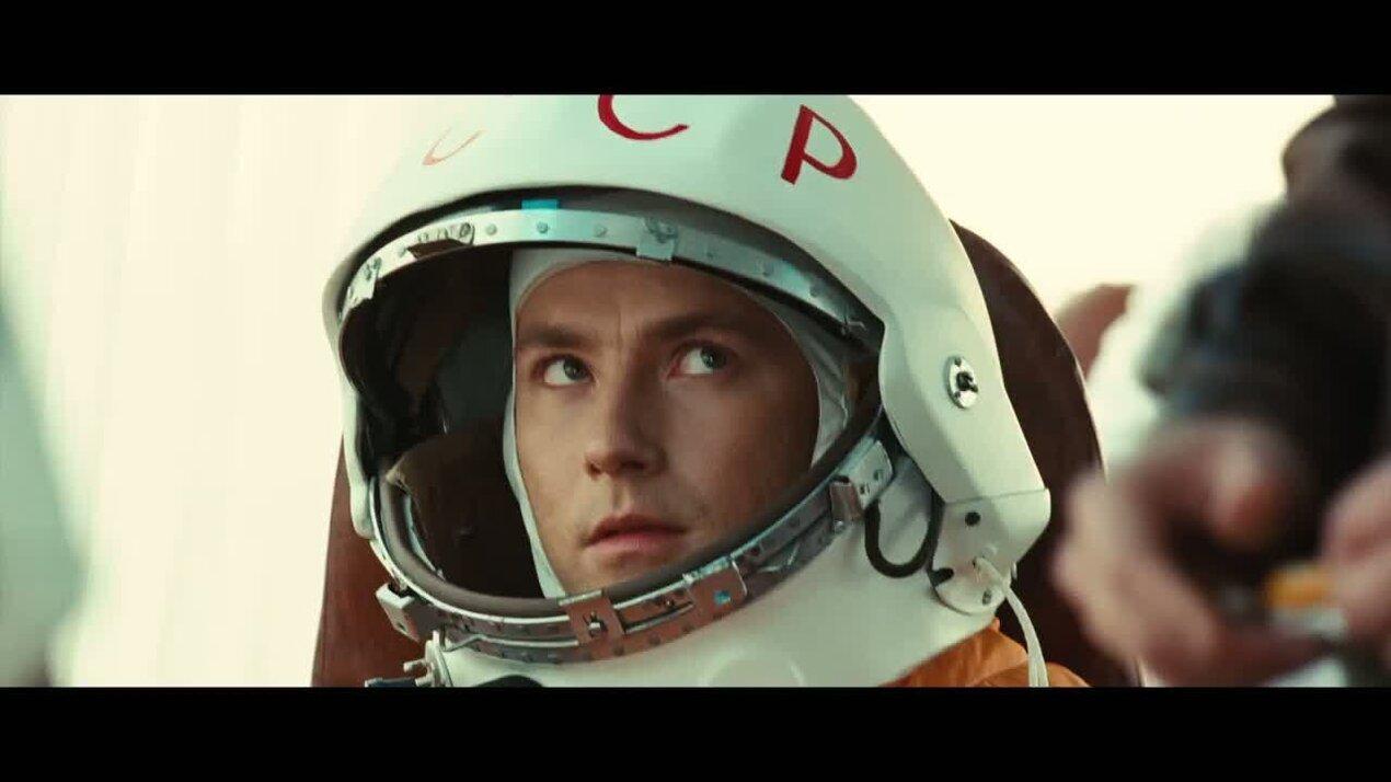 Гагарин. Первый в космосе - трейлер 3