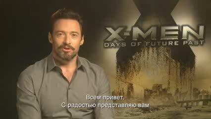 Люди Икс: Дни минувшего будущего - дублированный трейлер 3