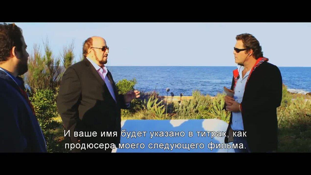 Соблазненные и брошенные - трейлер с русскими субтитрами