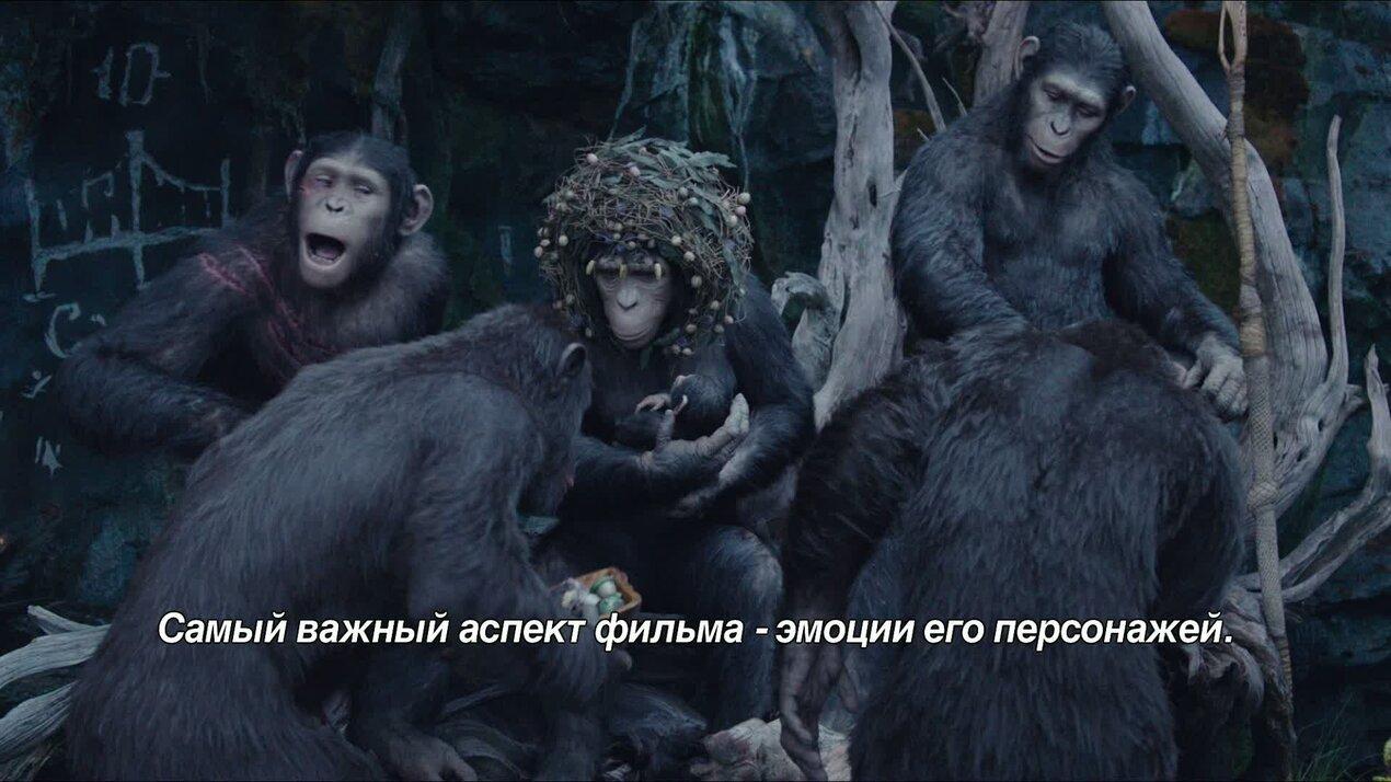 Планета обезьян: Революция - ролик о создании с русскими субтитрами