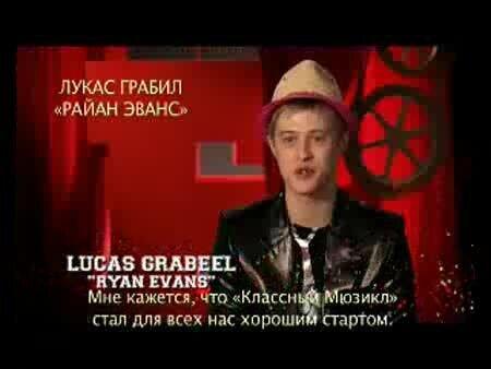 Классный мюзикл: Выпускной - фильм о фильме