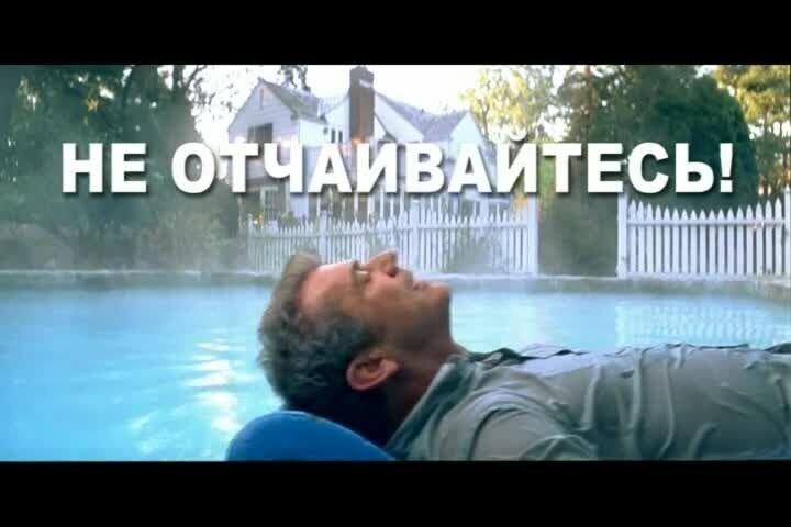 Бобёр - промо-ролик: Антидепрессант