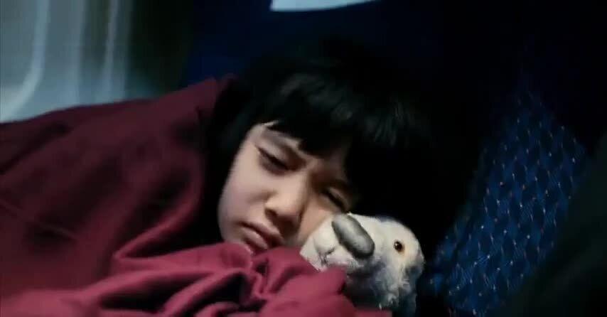 Дочь якудзы - трейлер 2