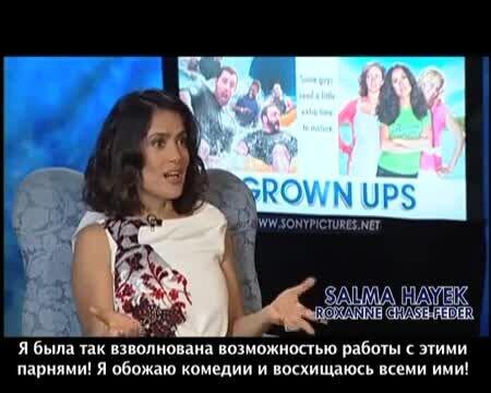 Одноклассники - интервью с Сальмой Хайек