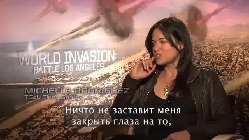 Инопланетное вторжение: Битва за Лос-Анджелес - интервью с актерами