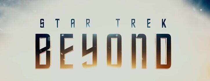 Стартрек: Бесконечность - финальный трейлер